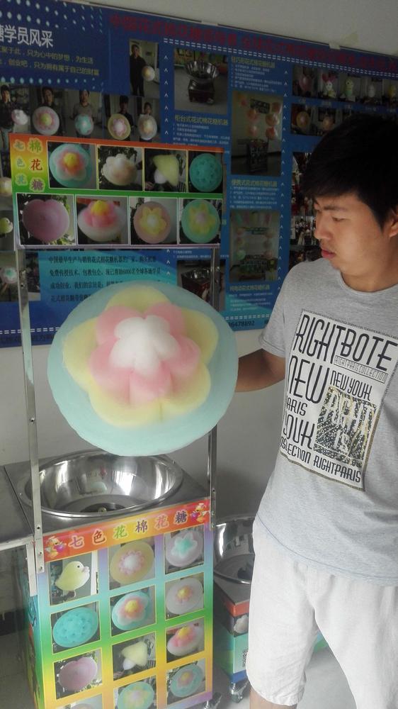 异类花式棉花糖