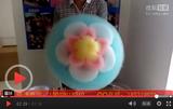 花式棉花糖技术手法
