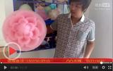 花式棉花糖机器讲解